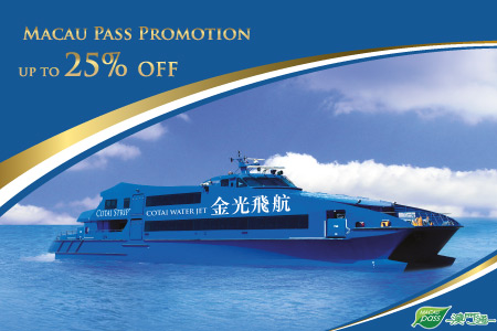 Macau Pass Promotion