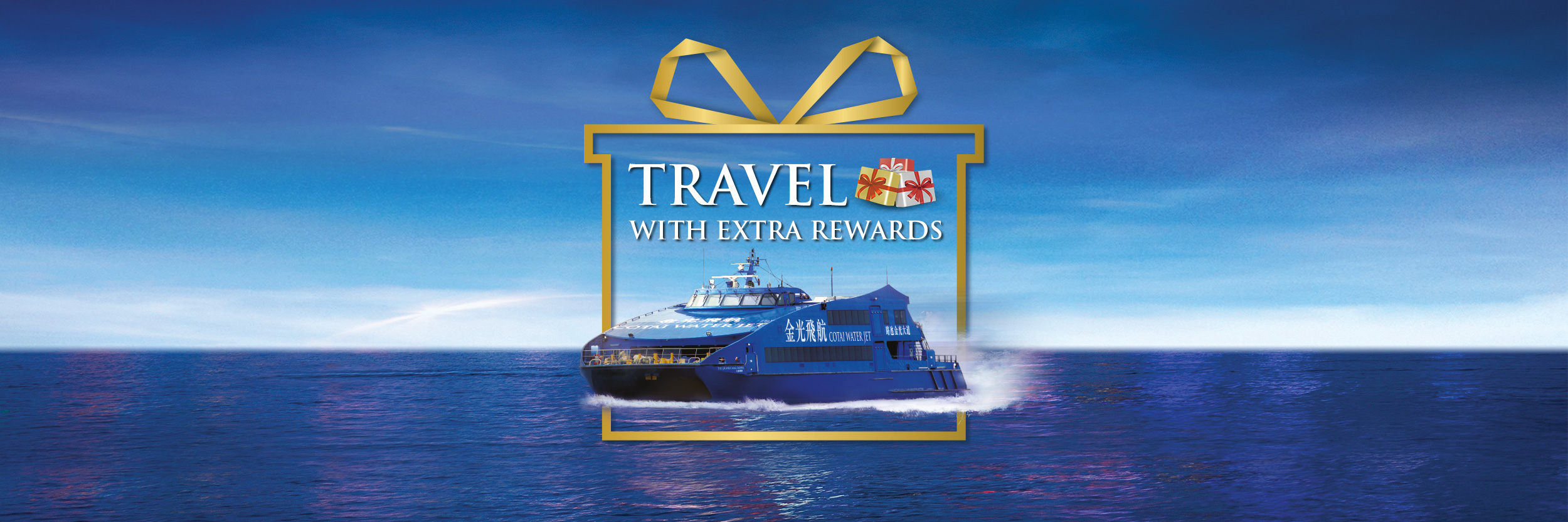 Cotai Water Jet Boarding Pass Promotion